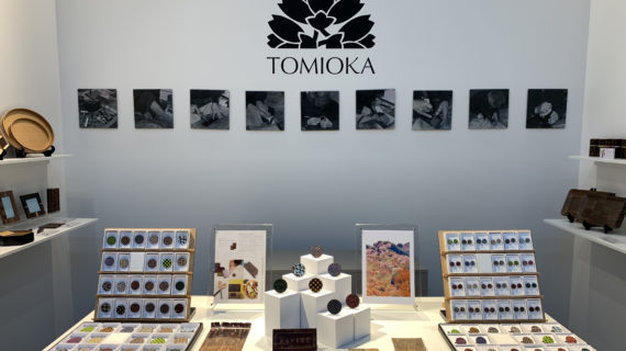 Thank you for your visiting ambiente 2019